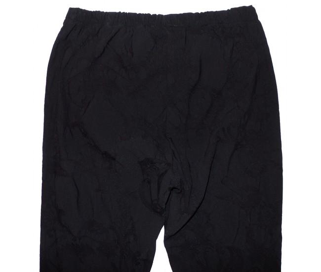 Kalhoty JANE