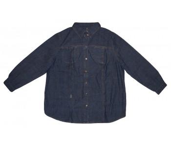 Riflová košile PAMELA