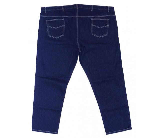 Kalhoty JEANS 1