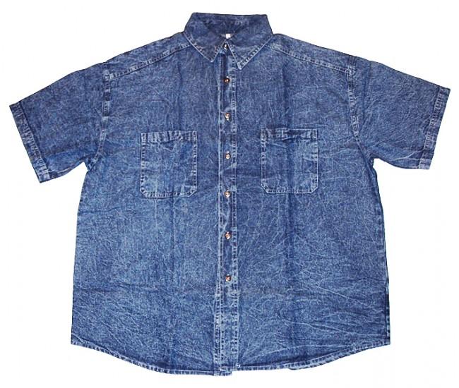 Riflová košile DAVE